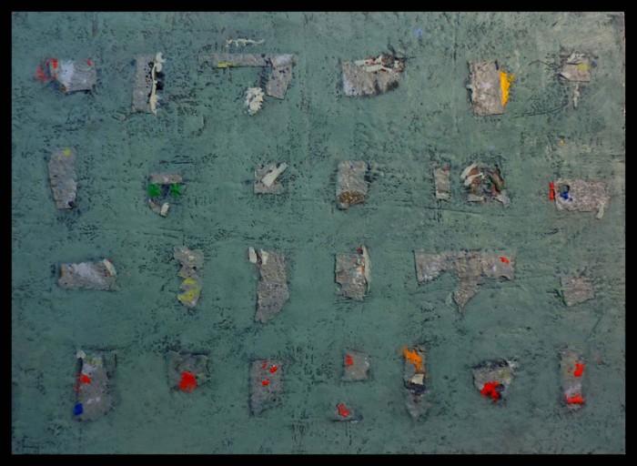 David Hayward Selected Works - Fragment Series II (2010)